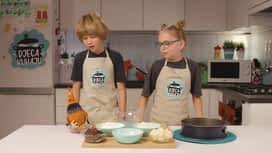 Djeca kuhaju : Epizoda 25 / Sezona 2