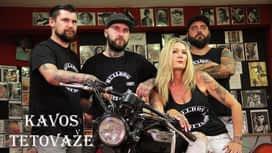 Kavos tetovaže en replay