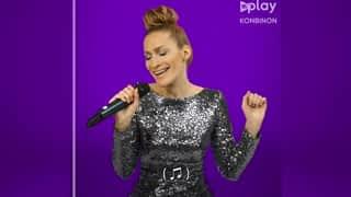 Konbinon : Céline Dion