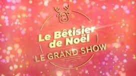 Le bêtisier de Noël en replay