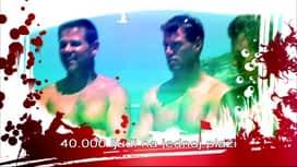Spasilačka služba Bondi : Epizoda 3 / Sezona 7
