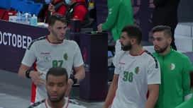 Svjetsko prvenstvo u rukometu 2021. - SKUPINA 3 : FRA - ALG / Francuska - Alžir - 2. poluvrijeme