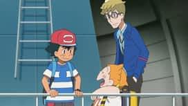 Pokemon : S21E35 Une pluie de meteno et d'amitié