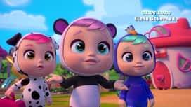 Crybabies : Epizoda 24 / Sezona 1