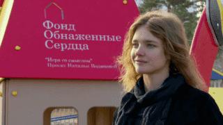 Natalia Vodianova, un model au top