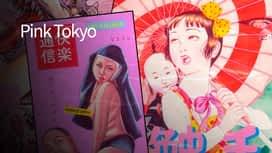 Pink Tokyo en replay