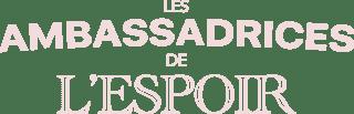 LOGO-ambassadrices-de-l'espoir.png