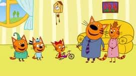Tri mace : Epizoda 6