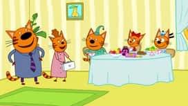 Tri mace : Epizoda 8