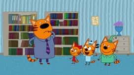 Tri mace : Epizoda 29