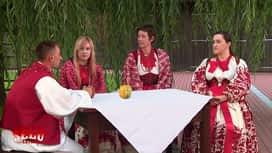 Ljubav je na selu : Epizoda 4