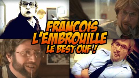 François l'Embrouille le best ouf