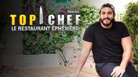 Top Chef Stories : le restaurant éphémère en replay