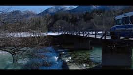 Jezero : Epizoda 1 / Sezona 1