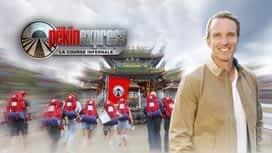 Pékin Express : La Course infernale en replay