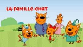 La famille chat en replay