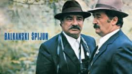 Balkanski špijun en replay