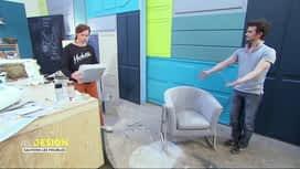Redesign: Sauvons les meubles ! : Le fauteuil à bascule